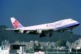 CHINA AIRLINES CARGO BOEING 747 200F HKG RF V50.jpg