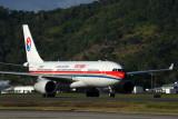 CHINA EASTERN AIRBUS A330 200 CNS RF 5K5A9525.jpg