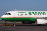 EVA AIR AIRBUS A320 DPS RF IMG_4512.jpg