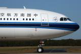 CHINA SOUTHERN AIRBUS A330 200 BNE RF 5K5A3888.jpg