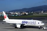 JAPAN AIRLINES BOEING 777 200 ITM RF 5K5A5593.jpg