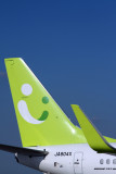 SOLASEED AIR BOEING 737 800 HND RF IMG_0219.jpg