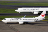 JAPAN AIRLINES AIRCRAFT HND RF 5K5A4700.jpg