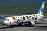 ANA BOEING 767 300 HND RF 5K5A4806.jpg