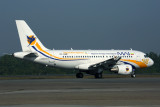 MYANMAR AIRWAYS INTERNATIONAL AIRBUS A319 RGN RF 5K5A8061.jpg
