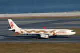 DRAGONAIR AIRBUS A330 300 HKG RF IMG_0425.jpg