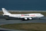 MARTINAIR BOEING 747 400BCF HKG RF IMG_0606.jpg
