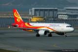 HK EXPRESS AIRBUS A320 HKG RF IMG_0774.jpg