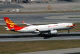 HONG KONG AIRLINES AIRBUS A330F HKG RF IMG_0688.jpg