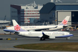 CHINA AIRLINES AIRCRAFT HKG RF 5K5A8361.jpg