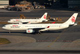 DRAGONAIR AIRCRAFT HKG RF IMG_0446.jpg