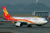 HONG KONG AIRLINES AIRBUS A330 300 HKG RF IMG_0798.jpg