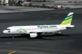 NAS AIR AIRBUS A320 DXB RF 5K5A0691.jpg