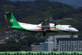 UNI AIR DASH 8 300 TSA RF 5K5A9561.jpg