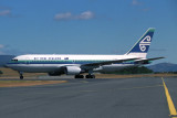 AIR NEW ZEALAND BOEING 767 200 HBA RF 187 13.jpg