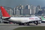 NORTHWEST CARGO BOEING 747 200F HKG RF 257 2.jpg