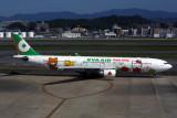EVA AIR AIRBUS A330 300 FUK RF 5K5A1027.jpg