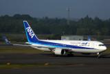 ANA BOEING 767 300 NRT RF 5K5A1230.jpg