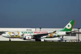 EVA AIR AIRBUS A330 300 NRT RF 5K5A1552.jpg