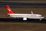 QANTAS RETRO 737 800
