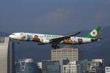 EVA AIR AIRBUS A330 200 TSA RF 5K5A5754.jpg
