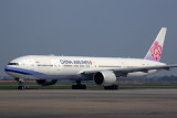 CHINA AIRLINES BOEING 777 300ER HAN RF 5K5A6231.jpg