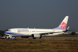 CHINA AIRLINES BOEING 737 800 TPE RF 5K5A5570.jpg