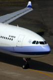 CHINA AIRLINES AIRBUS A330 300 SGN RF 5K5A6070.jpg