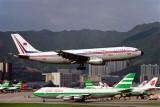 CHINA AIRLINES AIRBUS A300 HKG RF 462 30.jpg