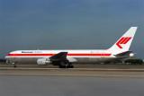 MARTINAIR HOLLAND BOEING 767 300 BKK RF 551 30.jpg