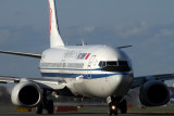AIR CHINA BOEING 737 800 FUK RF IMG_0875.jpg