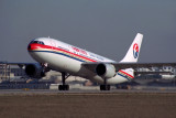 CHINA EASTERN AIRBUS A300 600R BJS RF 1421 30.jpg