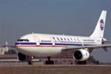 CHINA NORTHWEST AIRBUS A300 600R BJS RF 1419 2.jpg