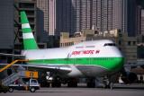 CATHAY PACIFIC BOEING 747 300 HKG RF 595 14.jpg