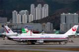 CHINA AIRLINES MD11 HKG RF 593 17.jpg