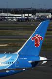 CHINA SOUTHERN BOEING 787 8 PER RF 5K5A0256.jpg