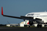 QANTAS BOEING 737 800 BNE RF 5K5A0757.jpg