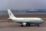 NIGERIA AIRWAYS AIRBUS A310 200 LHR RF 806 25.jpg