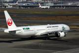 JAPAN AIRLINES BOEING 777 300ER HND RF.jpg