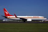 QANTAS BOEING 737 800 BNE RF 5K5A0684.jpg