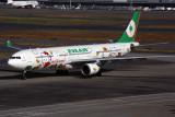 EVA AIR AIRBUS A330 300 HND RF 5K5A0833.jpg