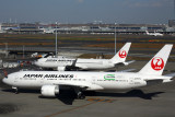 JAPAN AIRLINES AIRCRAFT HND RF 5K5A0912.jpg