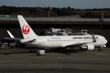 JAPAN AIRLINES BOEING 767 300 NRT RF 5K5A1716.jpg