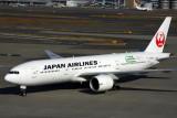 JAPAN AIRLINES BOEING 777 200 HND RF 5K5A0908.jpg