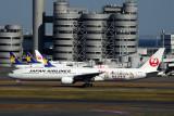 JAPAN AIRLINES BOEING 777 300 HND RF 5K5A0893.jpg