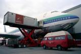 AIR NEW ZEALAND BOEING 747 200 SYD RF 084 18.jpg