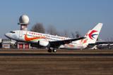 CHINA EASTERN BOEING 737 700 BJS RF 5K5A3424.jpg
