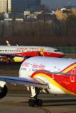 HAINAN LUCKY AIR AIRCRAFT BJS RF 5K5A3180.jpg