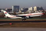 CHINA EASTERN AIRBUS A330 300 BJS RF 5K5A3270.jpg