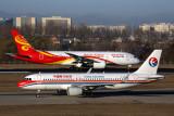 CHINA EASTERN HAINAN AIRCRAFT BJS RF 5K5A3223.jpg